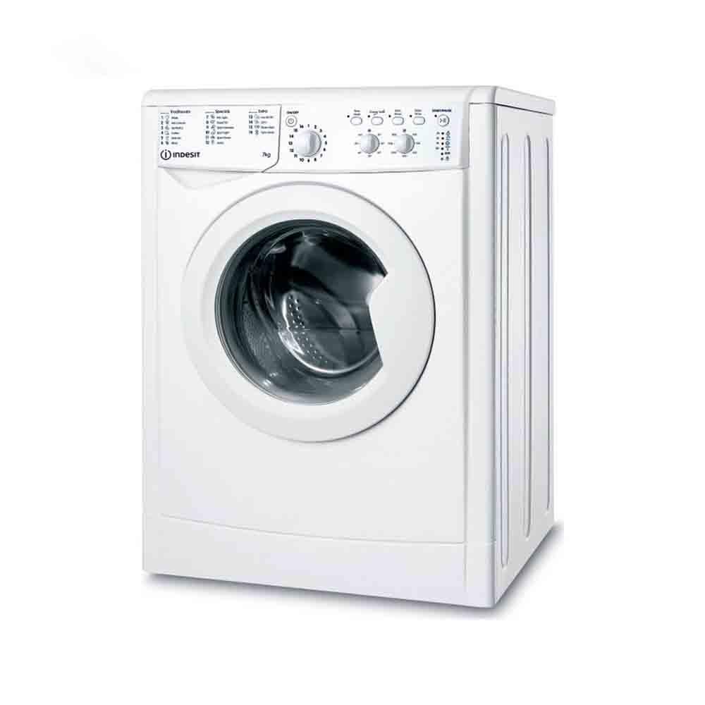 ماشین لباسشویی ایندیزت